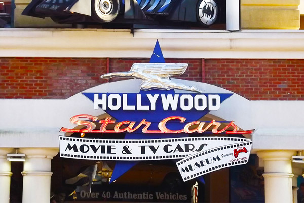 Hollywood Star Cars Museum in Gatlinburg